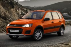 AvtoVAZ has started the test production of Lada Kalina Cross