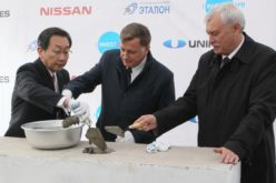 Japanese Unipres is opening a factory in St. Petersburg