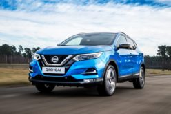 Nissan St. Petersburg plant will start Qashqai production at the end of the year