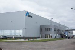 Mexican Nemak has established a factory in Ulyanovsk