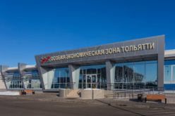 Mubea has started the construction of a components factory in Tolyatti