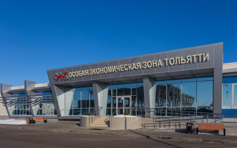 Atsumitec Toyota Tsusho Rus has started production in Tolyatti
