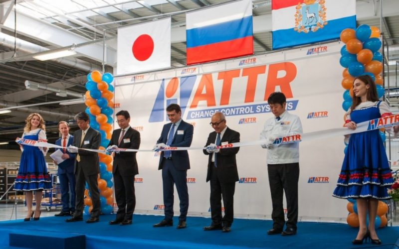 Atsumitec Toyota Tsusho Rus factory has been opened in Tolyatti
