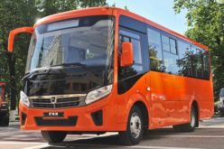 GAZ Group has started the serial production of Vector Next buses