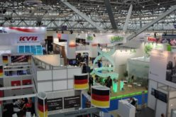 Visitor registration for MIMS Automechanika Moscow 2016