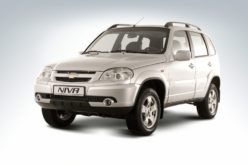 Chevrolet Niva production has started in Kazakhstan