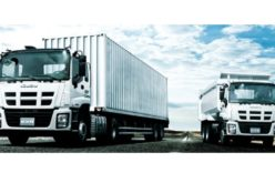 Isuzu Rus has launched the production of heavy trucks
