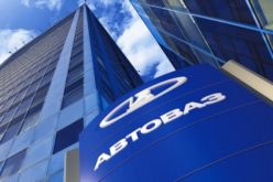 Avtovaz has pledged 3.7 billion rubles worth of vehicles and equipment