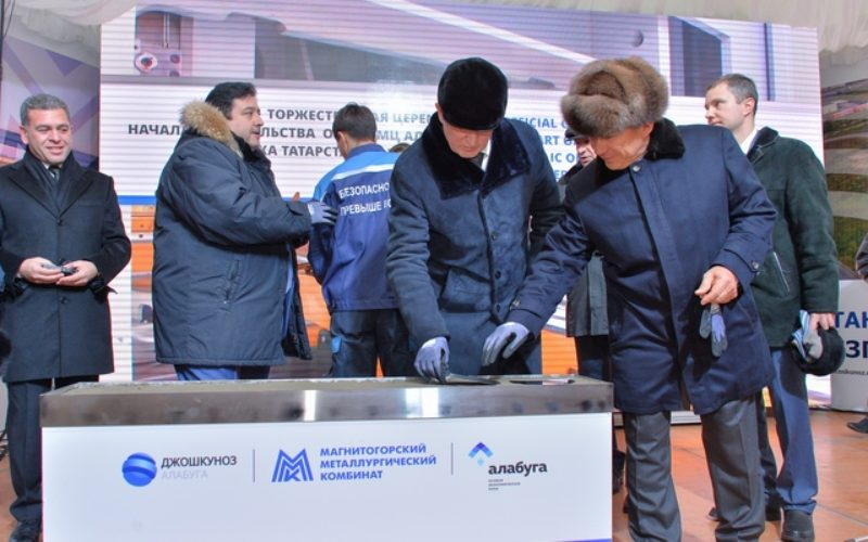 Coskunoz and MMK have started the construction of a Metalworks Plant in Tatarstan