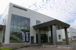 Bridgestone has started tyre production in Russia's Ulyanovsk