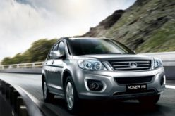 Great Wall Motors will establish a factory in Tula Region in 2018