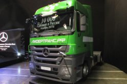 Daimler-Kamaz Rus has assembled the 10,000th truck
