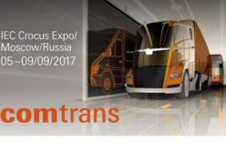 Interview with Sergey Alexandrov about Comtrans 2017