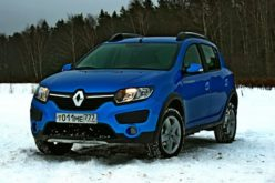 Renault Russia has started exporting automobiles to Kyrgyzstan