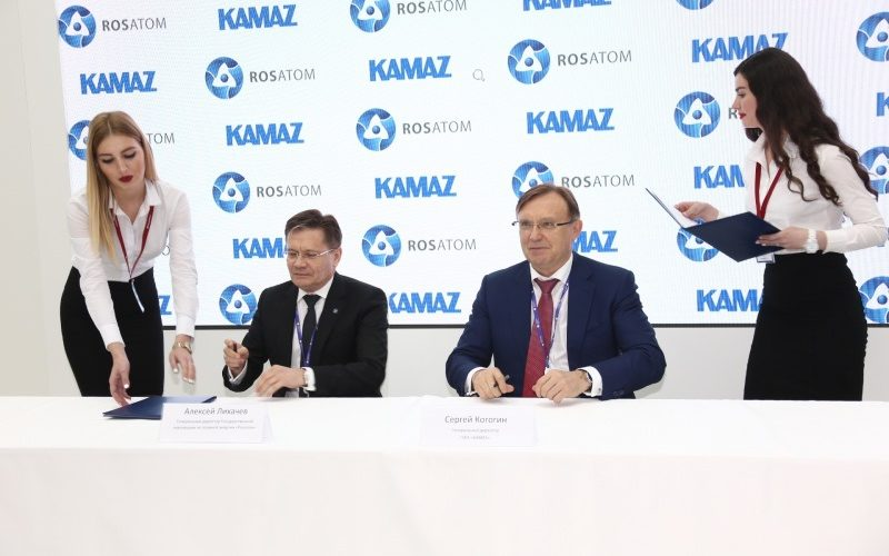 KAMAZ and Rosatom will work on the development of electric transport