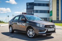 The development prospects of gas fuel market have been discussed at Avtovaz