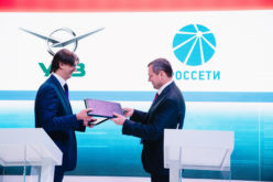UAZ and Rosseti will develop equipment for the power grid complex