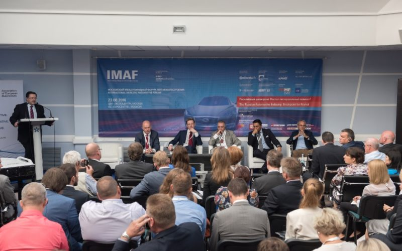 International Moscow Automotive Forum – IMAF 2018