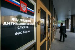 Russian Federal Antimonopoly Service warned Daimler and Renault