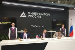 Isuzu buses will be manufactured in Ulyanovsk