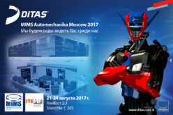 Visit DITAS at MIMS Automechanika Moscow 2017