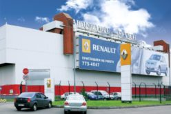 Renault has acquired the complete ownership of Avtoframos Car Factory