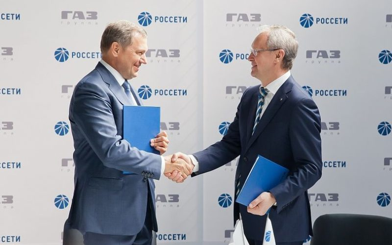 GAZ Group and Rosseti will create an infrastructure for electric transport