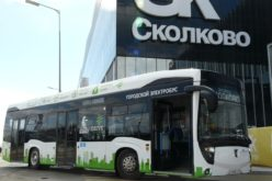 The first electric bus manufactured by the Russian company has been delivered to Turkey