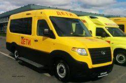UAZ has developed a new minibus based on the UAZ PROFI model