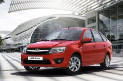 AVTOVAZ has launched the sales of new Lada Granta in Egypt