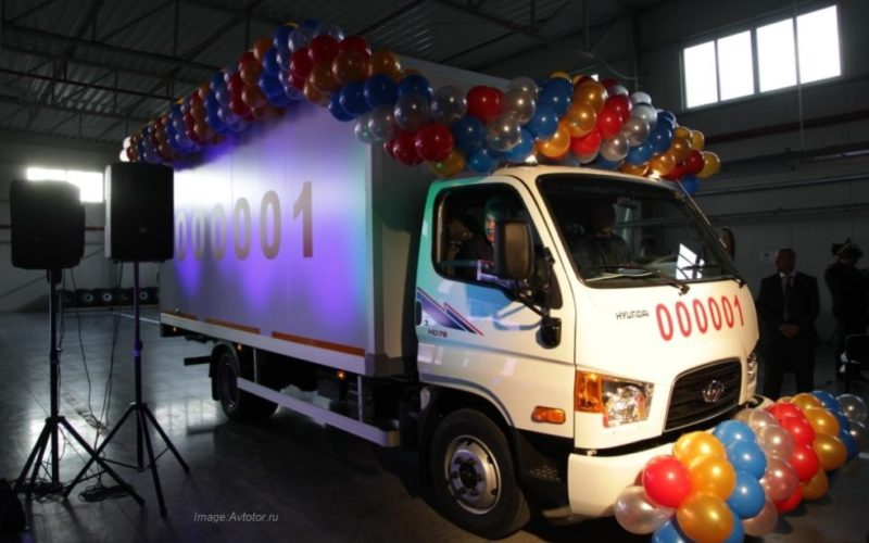 Avtotor has started the full-cycle production of Hyundai trucks
