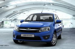 Lada sales up by 23% in October 2017