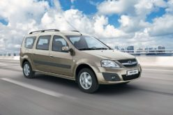 Lada sales in Russia have increased by 37% in February 2018