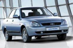 AVTOVAZ will discontinue the production of Lada Priora