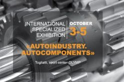 Forum/exhibition: Autoindustry.Autocomponents / 02-05.10.2018 in Togliatti