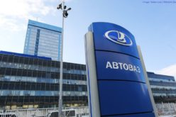 AVTOVAZ has registered new names for future Lada vehicles