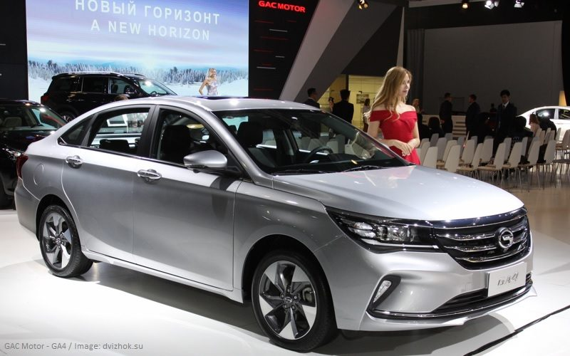 Chinese GAC Motor has opened a representative office in Russia