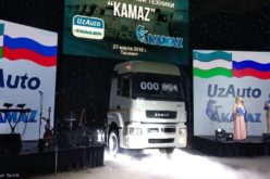 "KAMAZ will establish a new JV in Uzbekistan: ""KAMAZ ASIA CENTRE"""