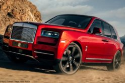 20 new Rolls-Royce cars have been sold in Russia in April 2019