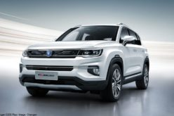 Chinese Changan has stopped the car production in Lipetsk