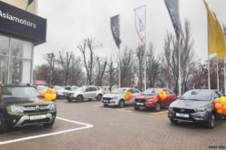 LADA dealer centre has opened in Bishkek