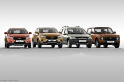 AVTOVAZ has registered new names for future LADA models