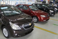 Car dealer numbers have declined by 5% in Russia in 2020