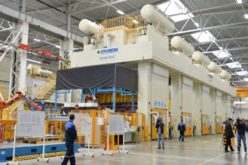 Coskunoz Alabuga factory has been opened with a ceremony