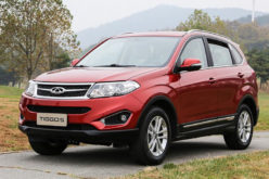 Chery has started car production in Cherkassk
