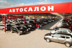 Only a quarter of Russian used car market will be formed of domestic brands in 2018