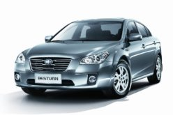 FAW has started manufacturing new models in Russia