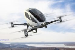 City Hall: Moscow is developing a flying taxi