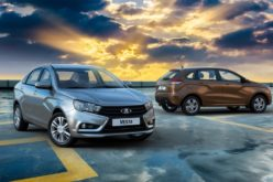 The revenue of AVTOVAZ has increased by 17.6% within the first half of 2017