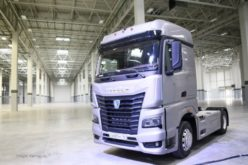 The Eurasian Development Bank has acquired a share in the capital of KAMAZ